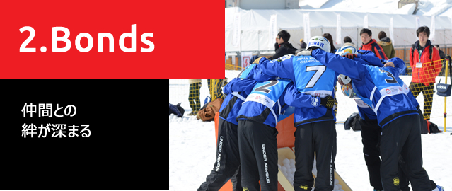 仲間との絆が深まる「スポーツ雪合戦®」